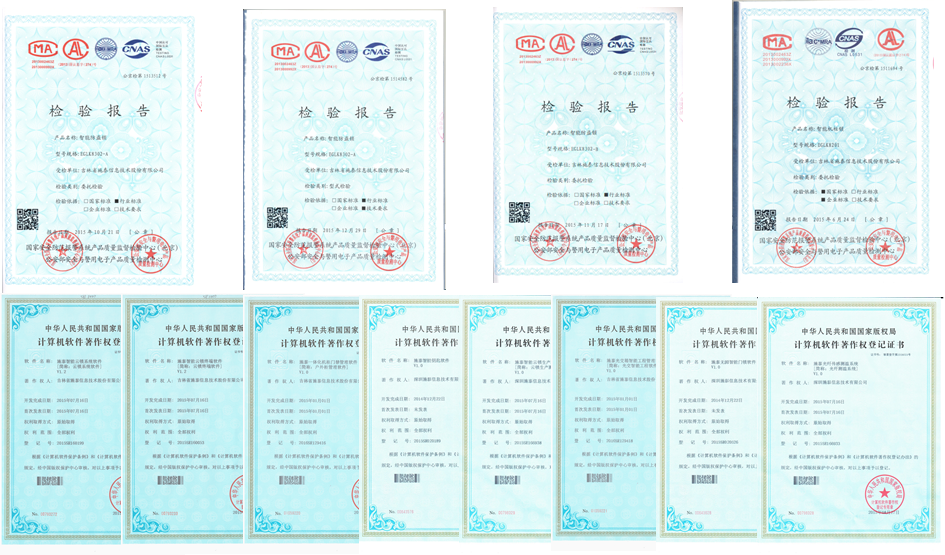 深圳施泰信息|NB-IoT联网门锁|物联网锁|无源智能锁